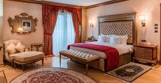 Swiss Diamond Hotel Prishtina - Pristina - Habitación