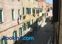 Bed And Breakfast San Giacomo Venezia - Venice - Outdoor view