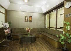 賈格吉特尤瑪飯店 - 大吉嶺 - 大廳