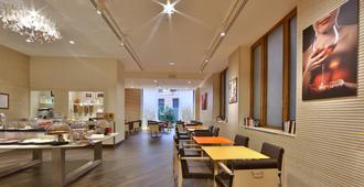 Best Western Plus City Hotel - Genova - Ravintola