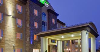 Holiday Inn Express Airport Calgary, An Ihg Hotel - Calgary