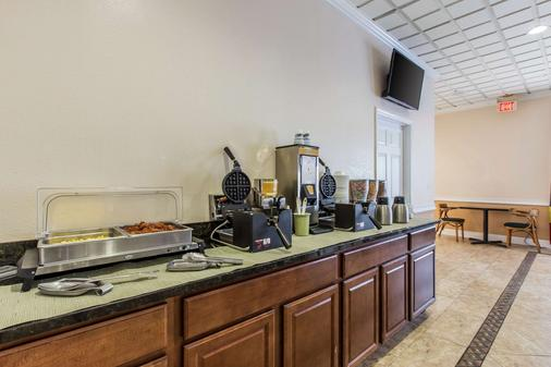 Quality Inn Midtown - Savannah - Buffet