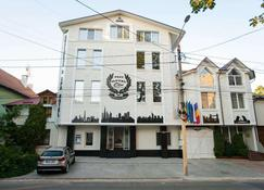 Bed & Breakfast Olsi - Kişinev - Bina