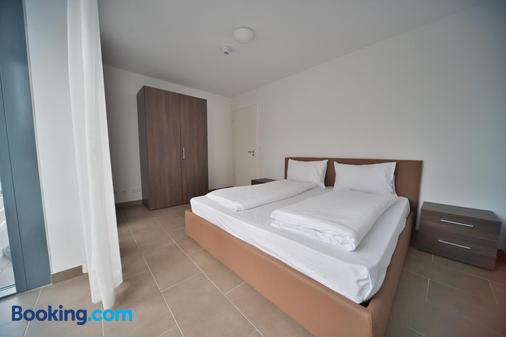 Bayers Boardinghouse & Hotel - Munich - Bedroom