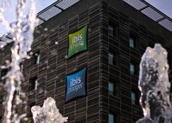Ibis Budget Nimes Centre Gare - Nîmes - Rakennus