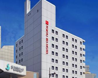Kumamoto Tokyu Rei Hotel - Kumamoto