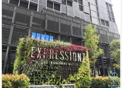 Expressionz Professional Suites By Mykey Global - Kuala Lumpur - Edificio