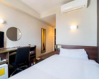 Super Hotel Ube Natural Hot Spring - Ube - Slaapkamer