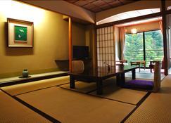 Enraku - Kurobe - Dining room