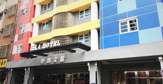 La Hotel - Baseball Theme Hall - Kaohsiung - Bygning