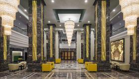 Park Inn Makkah Al Naseem - Mekka - Resepsjon