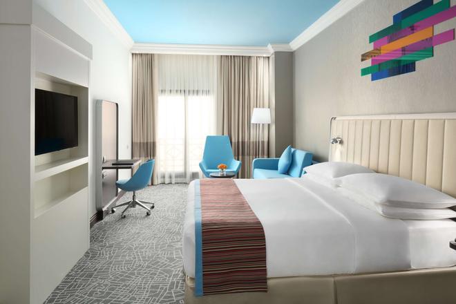 Park Inn Makkah Al Naseem - Mecca - Bedroom