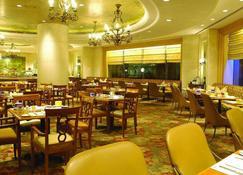 北京國航萬麗酒店 - 北京 - 餐廳