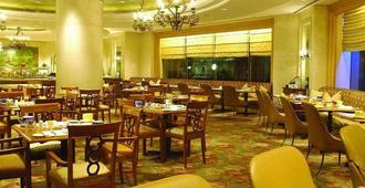 Boyue Beijing Hotel - Bắc Kinh - Nhà hàng