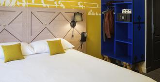 Ibis Styles Carcassonne La Cité - كاركاسون - غرفة نوم