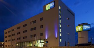 Holiday Inn Express Vitoria - ויטוריה-גסטיאז