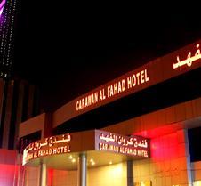 Carawan Al Fahed Hotel