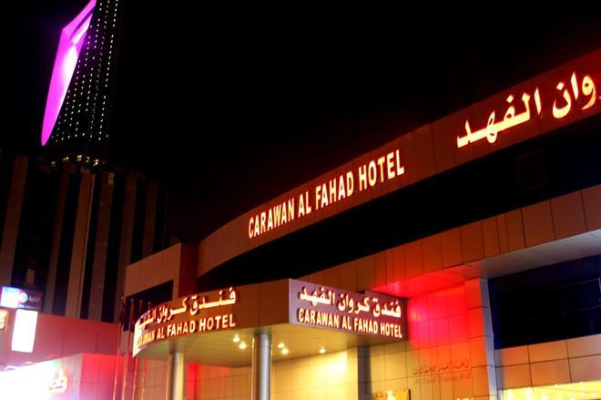 Carawan Al Fahad Hotel - Riyadh - Building
