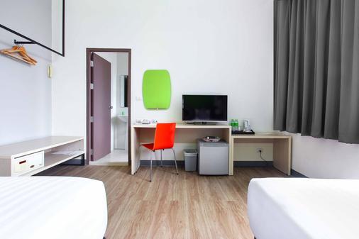 D Varee Xpress Makkasan - Bangkok - Bedroom