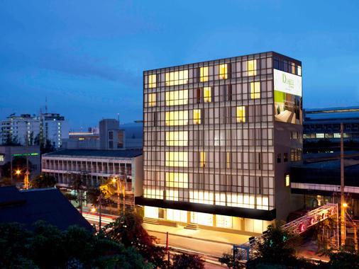 D Varee Xpress Makkasan - Bangkok - Building