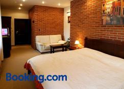 貢多拉酒店 - 比爾森 - 臥室
