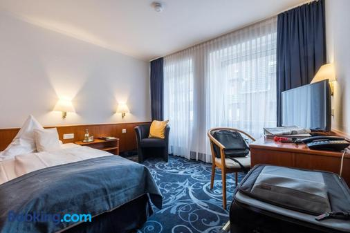 Hotel Gertrudenhof - Cologne - Phòng ngủ