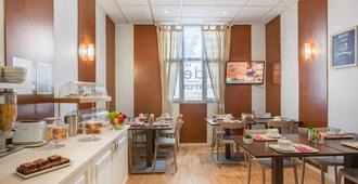 布盧瓦城市公寓 - 布洛瓦 - 布盧瓦 - 餐廳