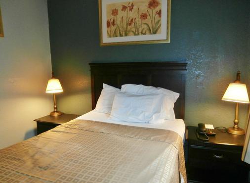 Americas Best Value Inn Athens, Ga - Athens - Schlafzimmer