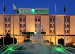 Holiday Inn Tabuk - Tabuk - Byggnad