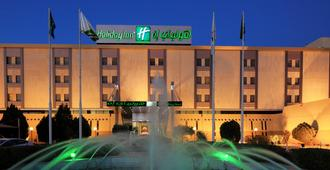 Holiday Inn Tabuk - Tabuk
