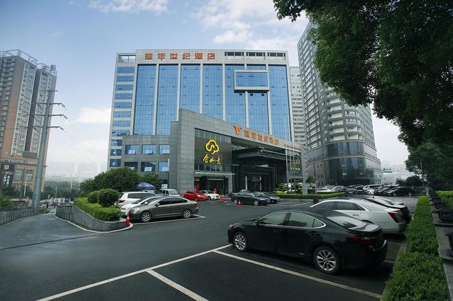 Changsha Yannian Century Hotel - Changsha - Κτίριο