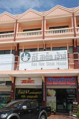 Keeree Guesthouse - Phetchaburi - Building