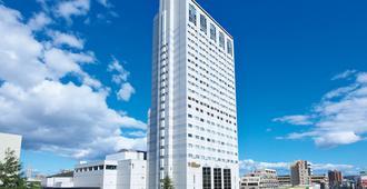 Miyako Hotel Amagasaki - Amagasaki