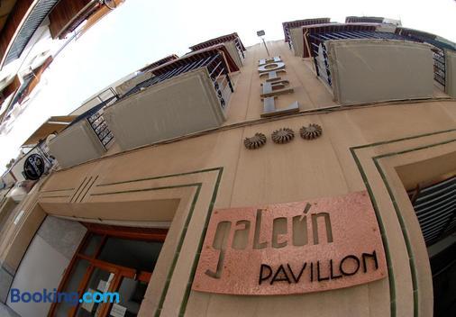 Hotel Galeon - Galeón Pavillón - Sitges - Building