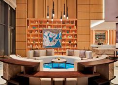 Four Points by Sheraton Changsha, Meixi Lake - Changsha - Lounge