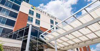 Hyatt Place Charleston Airport/Convention Center - North Charleston