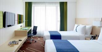 Holiday Inn Express Hong Kong Kowloon East - Hong Kong - Phòng ngủ