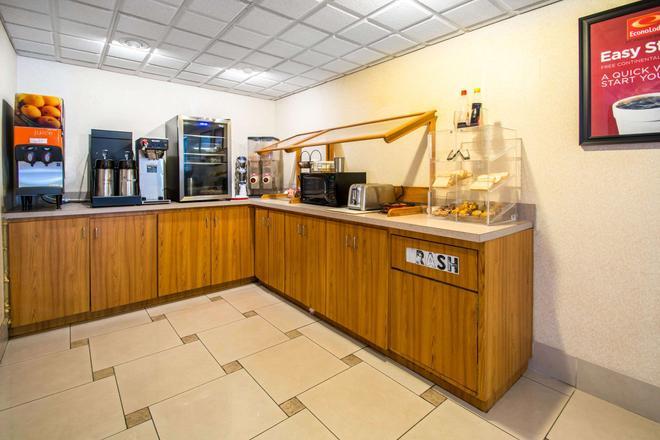 Econo Lodge - Jacksonville - Buffet