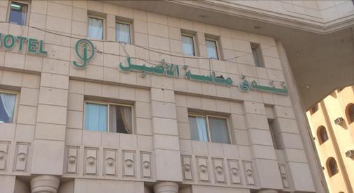 Masa Al Aseel Hotel - Mekka - Gebäude