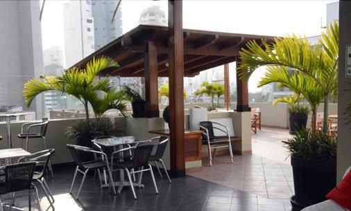 El Faro Inn - Lima - Patio