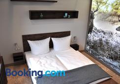 Design Hotel Viktoria - Braunlage - Bedroom