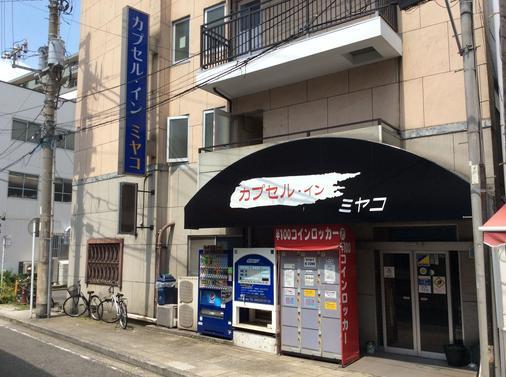 Capsule Inn Miyako - Jokohama - Rakennus