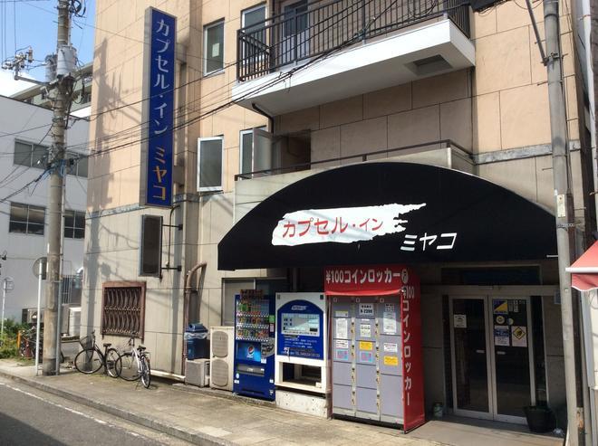 Capsule Inn Miyako - Yokohama - Building