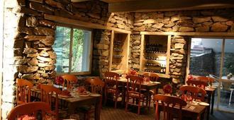 Regency Suites - מונטווידאו - מסעדה