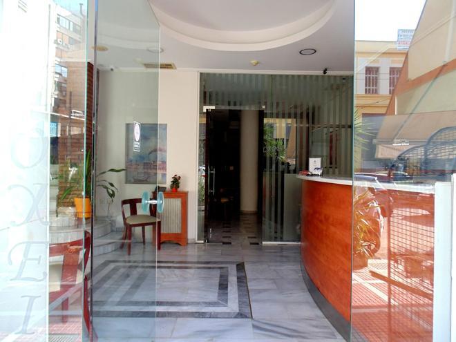 愛克波酒店 - 比雷埃夫斯 - 比雷埃夫斯 - 櫃檯