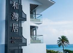 Sunshine Liv. - Hengchun Township - Outdoor view