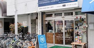 يوكوهاما هوستل فيلدج هاياشي كايكان - يوكوهاما - مبنى