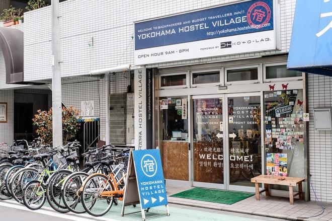 橫濱林會館鄉村旅館 - 橫濱 - 建築