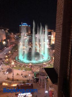 City Center Hostel - Kiev - Điểm du lịch