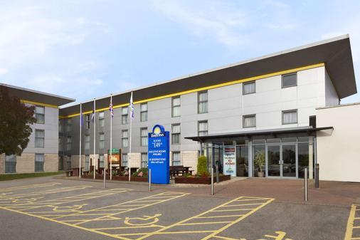 Days Inn by Wyndham Leicester Forest East M1 - Λέστερ - Κτίριο